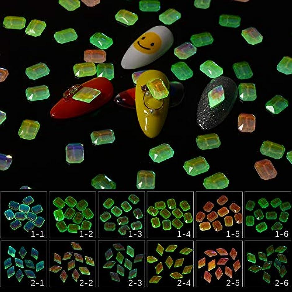 腹部関数共同選択メーリンドス 3Dアート夜光ネイルストーン オーロラフィードバッククリスタル 蓄光して暗闇で光るネイルストーン 矩形&菱形選択可能 6色60個セット (02)