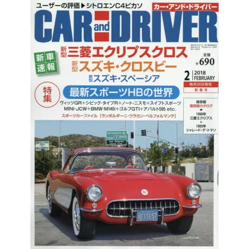 CAR and DRIVER(カー・アンド・ドライバー) 2018年 02 月号 [雑誌]