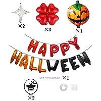 ハロウィーンバルーン パンプキン ハロウィン バナー アルミフィルム 風船 かぼちゃ ハロウィーンパーティー 飾り 装飾小道具バナー セット Ammbous