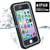 BESINPO iPhone/5/SE/5S 防水ケース 多機能スマホケース フルボディケース スクリーンプロテクターカバー付き IP68防水 水中撮影 指紋認識 防滴 防塵 耐衝撃 ブラック