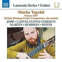 期待の新進演奏家シリーズ/マルコ・トプチー(ギター)