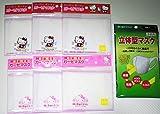 ハローキティ ガーゼマスク(6枚) × 使い捨てマスク(5枚) 【計11枚セット】キャラクターマスク 子供用キッズ 女の子