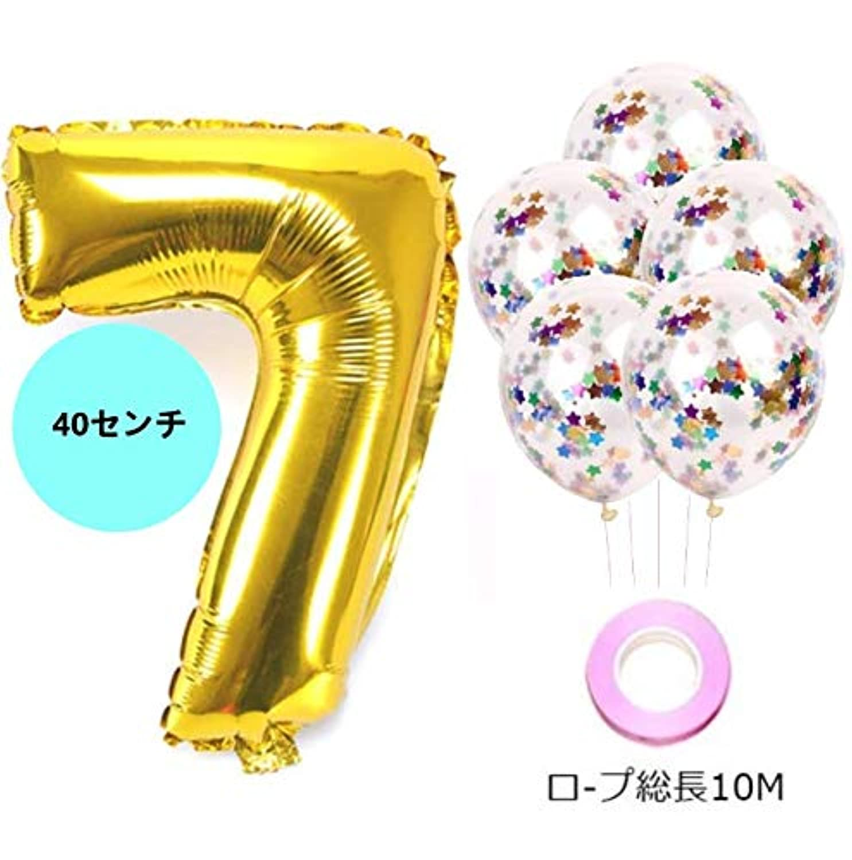 【Big Hashi 】誕生日パーティー 飾り付け アルミニウム 数字(7)バルーン ゴールド 紙吹雪入れ風船x5個 リボン×1個(jcw-07)