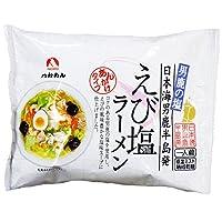 八郎めん 乾燥・えび塩あんかけラーメン 1食袋
