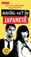 Making Out in Japanese: (Japanese Phrasebook) (Making Out Books) by Todd Geers Erika Hoburg(2014-09-02)