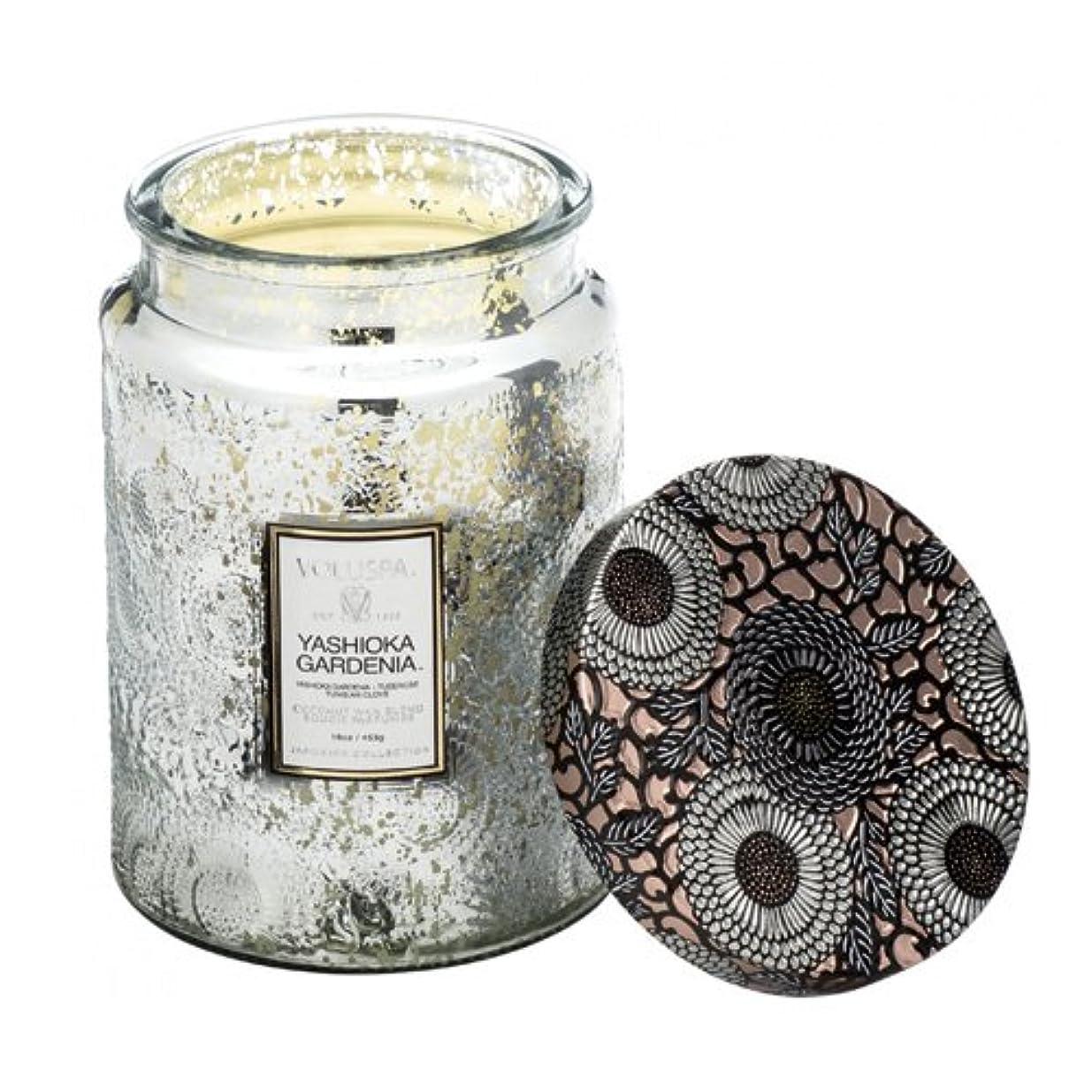 拍車いとこ自由Voluspa ボルスパ ジャポニカ リミテッド グラスジャーキャンドル  L ヤシオカガーデニア YASHIOKA GARDENIA JAPONICA Limited LARGE EMBOSSED Glass jar candle