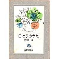 Amazon.co.jp: 周郷 博: 本