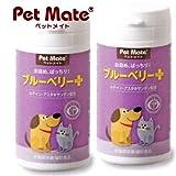 ペットメイト 犬用、猫用、サプリメント『ブルーベリー プラス 60粒入』2個セット