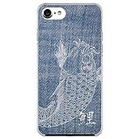 【ARC DESIGN】 iPhone8 30306 デザイン スマホ ケース カバー 鯉 カープ デニム メンズ UV印刷