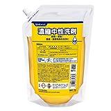 サラヤ濃縮中性洗剤(エアコン臭い)