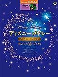 STAGEA ディズニー (5~3級) Vol.12 ディズニー・メドレー ベスト・セレクション [2] 画像