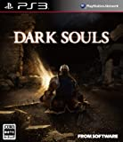 DARK SOULS (ダークソウル) (2011年9月発売予定) / フロム・ソフトウェア