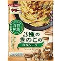 マ・マー あえるだけパスタソース 1/3日分の食物繊維 3種のきのこの和風ソース 140g