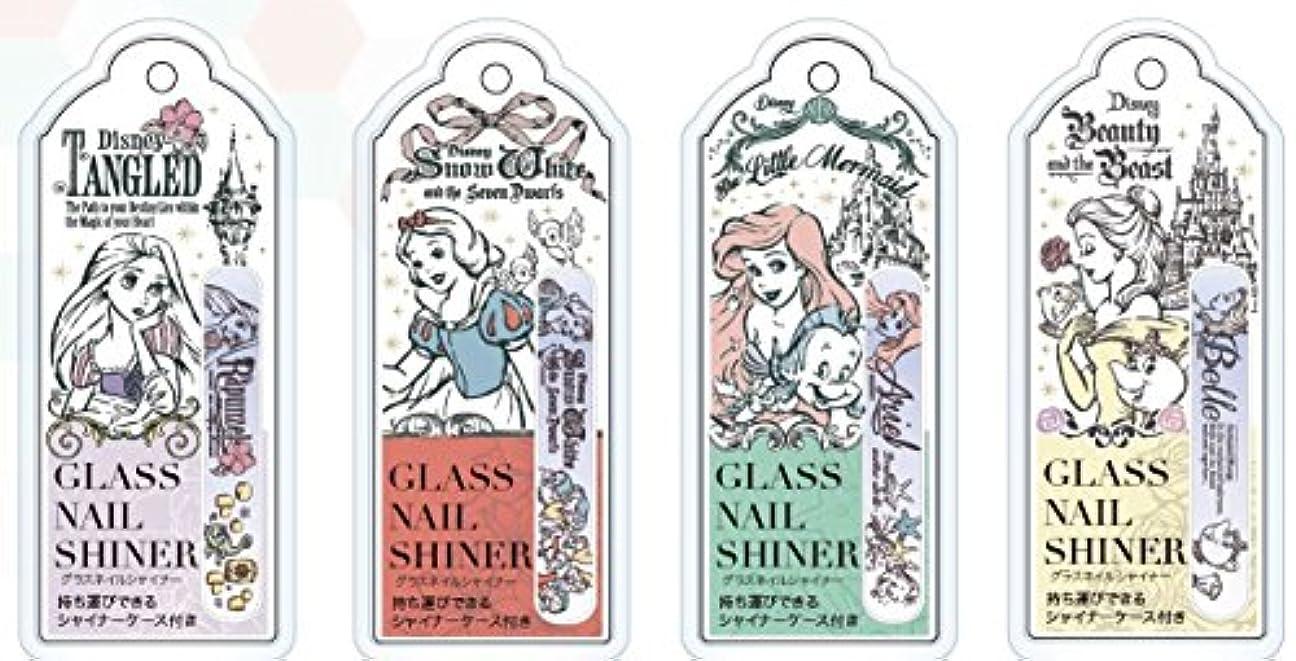 視力証書凶暴なディズニープリンセスネイルシャープナー (白雪姫【DN04756】)