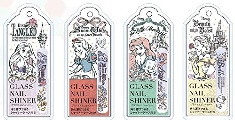 タンク練習した鯨ディズニープリンセスネイルシャープナー (白雪姫【DN04756】)