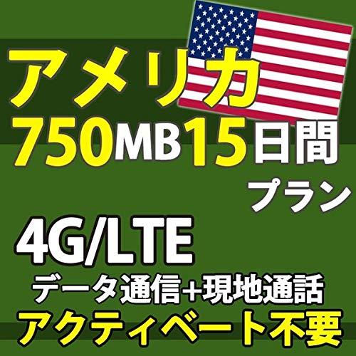 アメリカ 4G プリペイド KPN SIM カード 全米三大キャリア電波対応 (通話/データ通信定額) アクティベーション不要 USA SIM ハワイ (15日間 750MBデータ通信+通話)
