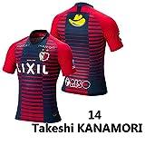 GK-Club 男子サッカー制服 ジャージ 半袖 ユニフォーム Kashima Antlers ホーム 14 Takeshi KANAMORI M レプリカ 上着 トップス