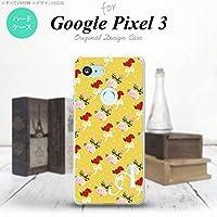 Google Pixel 3 スマホケース カバー 花柄・バラ(I) 黄 イエロー 【対応機種:Google Pixel 3】【アルファベット [Y]】