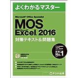 Microsoft Office Specialist Microsoft Excel 2016 ..