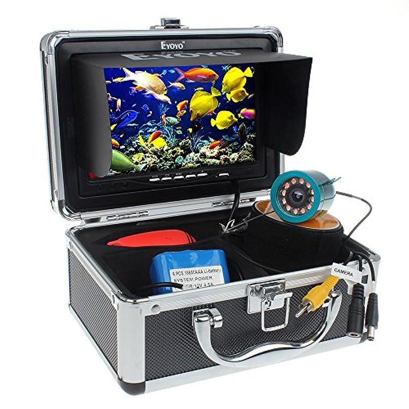 入射障害半球フィッシュファインダー、7インチ液晶モニター釣りデバイス防水水中 Hd ナイトビジョンキャリーケース赤外線ホワイトライトデュアルランプカメラ