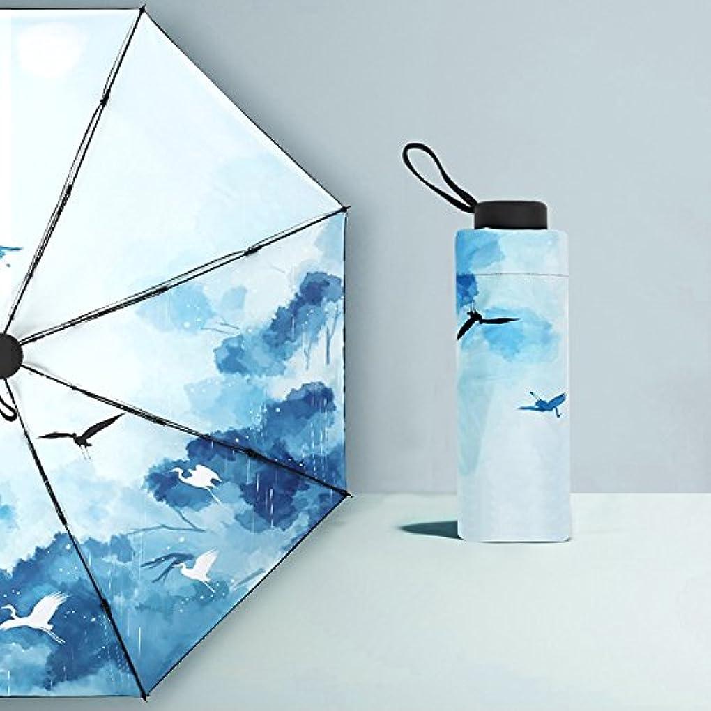 抵抗力があるつば病者XRXY ウルトラライトミニデュアルユーズ傘/サンスクリーンアンチUVサン傘/女性折りたたみ式ポケット傘/創造性トラベルポータブルパラソル(5色展開) ( 色 : C )