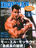 IRONMAN (アイアンマン) 2009年 07月号 [雑誌]