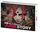 hide 50th anniversary FILM「JUNK STORY」 Blu-ray(在庫あり。)