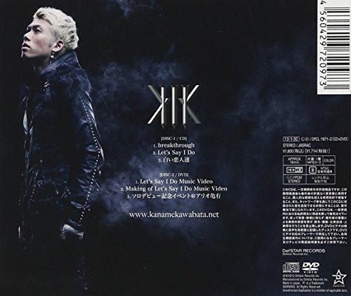 breakthrough/Let's Say I Do(初回生産限定盤A)(DVD付)