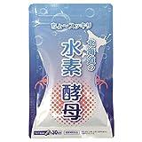 ちょ~スッキリ 北海道の水素酵母(30カプセル/1ヶ月分)