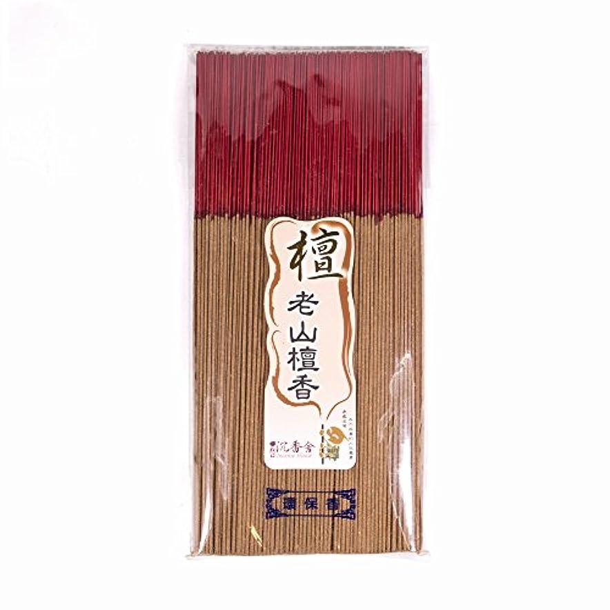 有彩色のフェローシップブレーク台湾沉香舍 老山檀香 台湾のお香家 - 檀香 30cm (木支香) 300g 約400本