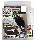 VARIVAS(バリバス) PEライン アバニ エギング マックスパワー 150m 0.6号 MAX14.5lb ホワイトベースのマーキングライン