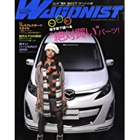 WAGONIST (ワゴニスト) 2008年 11月号 [雑誌]