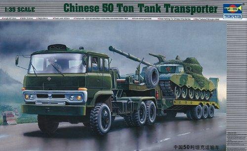 1/35 中国軍 タンクトランスポーター