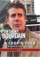 Anthony Bourdain: A Cook's Tour- Asia [並行輸入品]