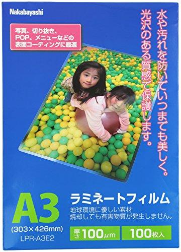 ナカバヤシ ラミネートフィルム 100枚入 303×426mm A3 LPR-A3E2