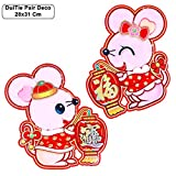 28 * 31cm Paired Wall/Door Sticker Decoration Dui Tie - Cute Furry Lantern Zodiac Mouse