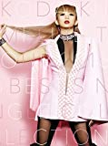 KODA KUMI LIVE TOUR 2016~Best Single Colle...[DVD]