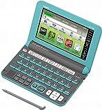 カシオ 電子辞書 エクスワード 高校生モデル XD-Y4800BU ブルー コンテンツ170