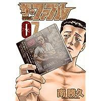 ザ・ファブル(7) (ヤンマガKCスペシャル)