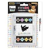 ポケットモンスター カードケース24 for ニンテンドー3DS イーブイシリーズ