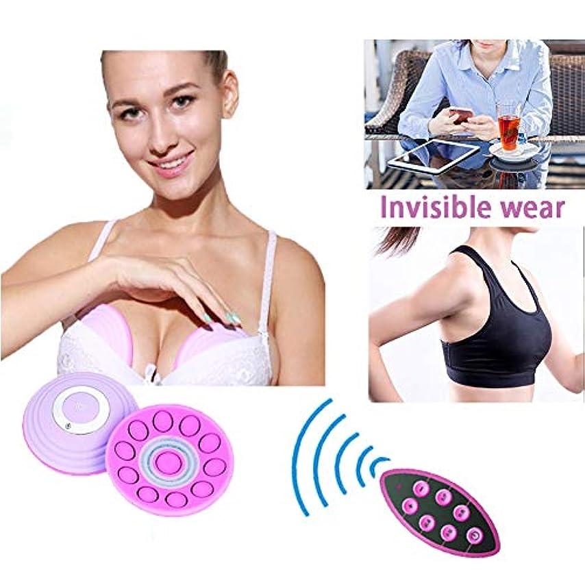 マウスピース嵐の分類する電動胸部マッサージ器、胸マッサージャ 胸 胸部 乳房 カップ マッサージ 寄せ上げ 豊胸 美胸 美乳 電動 振動 胸部拡大乳房マッサージャーAからD