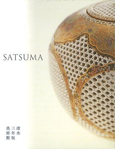 SATSUMA (薩摩焼)  (清水三年坂美術館コレクション)