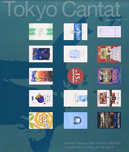Tokyo Cantat 15年、そのあゆみと音の世界