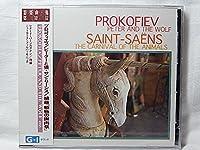 プロコフィエフ/ピーターと狼・サンサース/組曲「動物の謝肉祭」