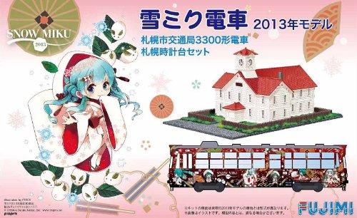 1/150 雪ミク電車 2013 札幌市交通局 3300形 w/札幌時計台