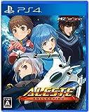 【Amazon.co.jpエビテン限定】アレスタコレクション ゲームギアミクロ同梱版 DXパック PS4版 (特典付き)