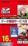 【2013年モデル】エレコム SDカード SDHC Class4 16GB 【データ復旧1年間1回無料サービス付】MF-FSDH16GC4R