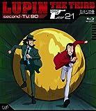 ルパン三世 second-TV. BD-21[Blu-ray/ブルーレイ]