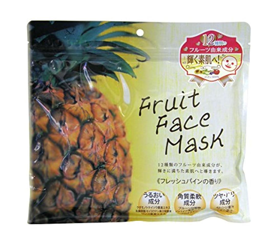 断片所属適度なフルーツフェイスマスク 30枚