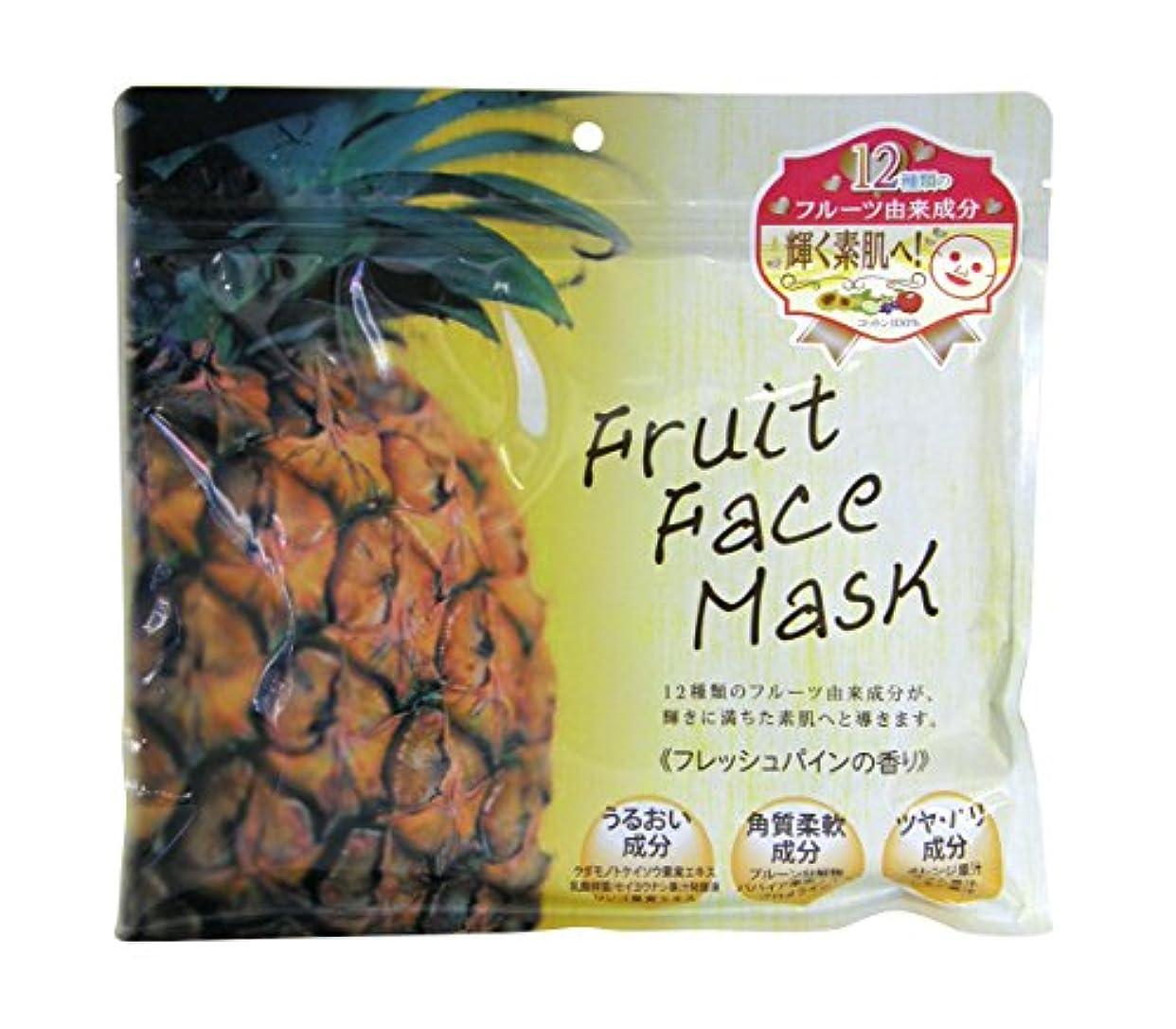 買う面積君主フルーツフェイスマスク 30枚